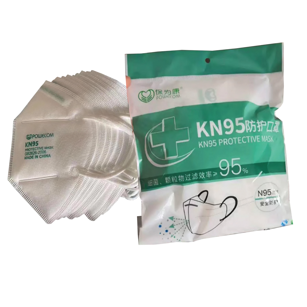 MeyerPT Featured Products - KN95 Filtering Mask - Click to Shop